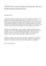 cover letter for customer service sample cover letter tips for