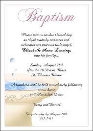 best 25 baptism invitation wording ideas on baptism