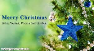 christmas bible verses for cards kids kjv daughter and grandson