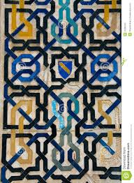 Moorish Design by Moorish Pattern At Alhambra Stock Photo Image 25396750