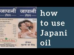 japani oil uses and benefits in hindi how to use japani oil