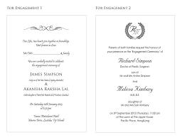 wedding invitation cards wordings wording sles for wedding invitations handsmaden