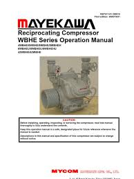 wbhe manual gas compressor hvac
