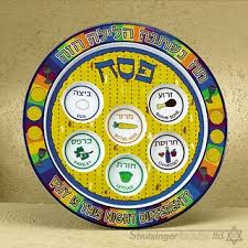 messianic seder plate 12 melamine seder plate messianic web store