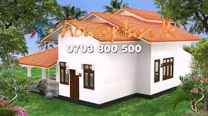 new small house plans in sri lanka youtube