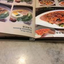 vdi cuisine photos at the nyonya cuisine restaurant in bandar
