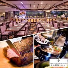 buffet cuisine 馥 50 台北馥敦飯店南京館 2人日安西餐廳平日自助式午 晚餐buffet 蝦皮購物