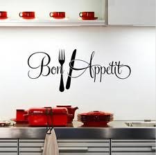 bon appetit kitchen collection wall decals ebay