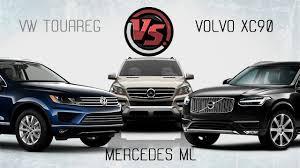 lexus rx450h vs mercedes ml350 volvo xc90 vs vw touareg vs mercedes ml сравнительный тест youtube