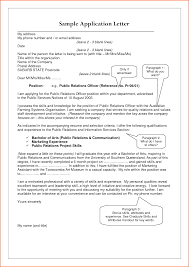 7 samples of application letters budget template letter