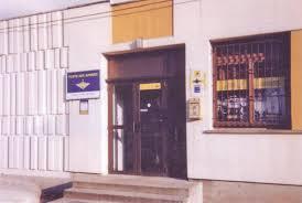 La Poste Aux Armees Le Bureau Postal Militaire De Grenoble Varces Le Bureau Grenoble