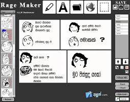 Troll Meme Maker - free meme troll creator software