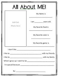 1 00 all about me printable this printable worksheet is