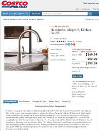 Water Ridge Kitchen Faucets Faucets Waterridge Twistex Pull Down Kitchen Faucet Costco 154