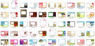 download coffee mug design template btulp com
