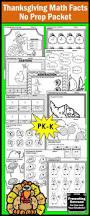 Thanksgiving Math Thanksgiving Math Worksheets Middle U0026 Thanksgiving Math
