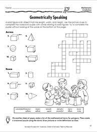 72 best dylan worksheets images on pinterest teaching ideas