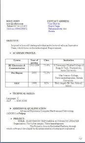 resume format for freshers electronics and communication engineers
