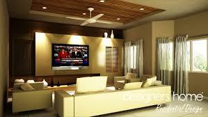 Small Bungalow Interior Design Ideas Home Design Ideas - Interior design for bungalow house
