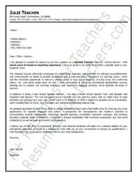 Resume Ideas For Teachers Elementary Teacher Cover Letter Sample Cover Letter Sample