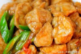 cuisiner l馮er 99 的人都知道用茄子做成的這道菜 但卻只有1 的人能在家做出來 itw01