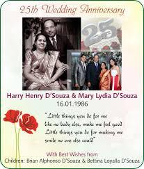 25th Anniversary Wishes Silver Jubilee 25th Wedding Anniversary Daijiworld Com