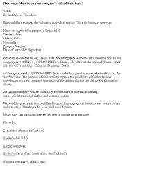 Wedding Invitation Letter For Us Visitor Visa best solutions of sle wedding invitation letter for visitor visa