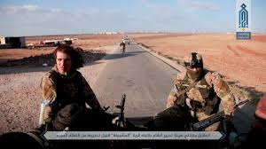 Us Commandos Enter Eastern Syria And Kill Senior Isis by Hts Statement Accuse Euphrates Shield Of Corruption Accuse Them