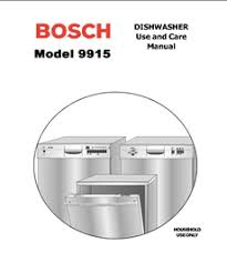 Bosh Dishwasher Manual Bosch Shu9915uc Dishwasher Manual