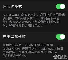 mgen si鑒e social si鑒e apple 100 images si鑒e social apple 100 images 詹氏書局