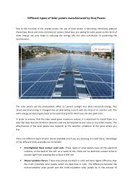 different types of solar panels manufactured by siraj power