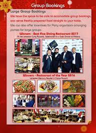 christmas menu 2017 leicester shimla pinks