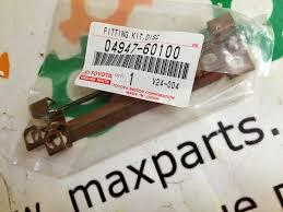 lexus lx 470 japan 0494760100 04947 60100 ремкомплект монтажный пружинки передних