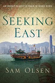 Seeking Hong Kong Seeking East An Expat Family S Year In Hong Kong By Sam