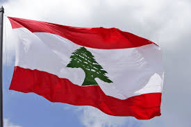 Libanese Flag Lebanese Hackers Stole A Ton Of Data Then Left It On An Open Server