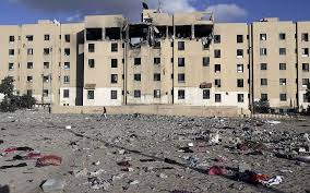 gan assurance siege social kerry us working to achieve gaza ceasefire the