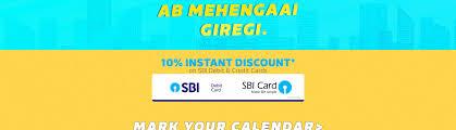 Buy Mattress Online India Flipkart The Big Billion Days 2017 20th To 24th Sep Biggest Flipkart Sale