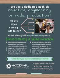 paid internships u2013 kc digital media lab