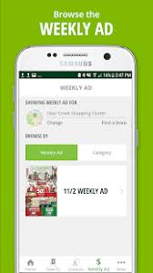 joanns coupon app joann crafts coupons apps on play