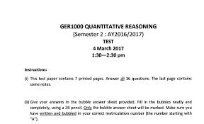 nus ger1000 archives paperbaton