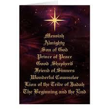 religious christmas greetings names of god christian christmas card zazzle