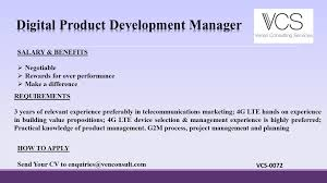 Product Development Manager Job Description 70fc6ddf 0be1 4291 B634 97df8a52ff22 Original Png