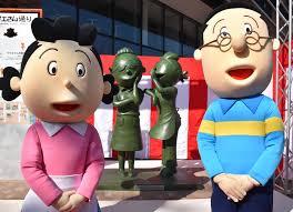 cash strapped toshiba may end sponsorship of u0027sazae san u0027 cartoon