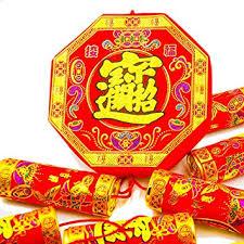 amazon com ki store chinese traditional decorations luna new year