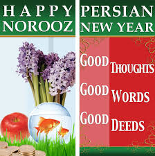 nowruz greeting cards happy new year nowruz thoughts words deeds