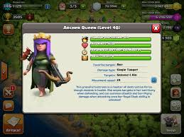 wallpapers arcer quen clash of misc finished farming my lvl40 archer queen clashofclans