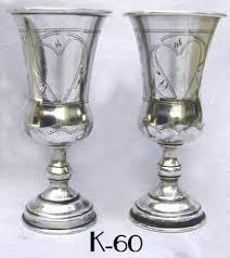 wedding goblets russian samovars judaica antiques samovar kiddush cups