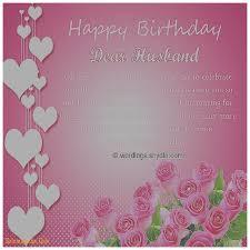 birthday cards beautiful happy birthday dear husband greeting