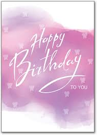 Sweet Birthday Cards Birthday Cards Dental Patient Greetings High Quality Wide