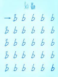 the baratta lorton reading program d u0027nealian alphabet worksheets